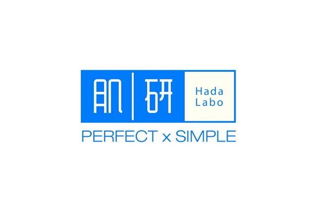 Hada Labo là thương hiệu dược mỹ phẩm nổi tiếng của Nhật Bản, thuộc sở hữu của tập đoàn Rohto
