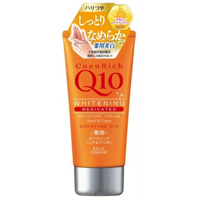 Kem dưỡng ẩm toàn thân Kose Q10